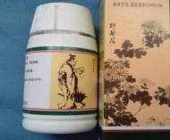 CHRYSANTHEMUM ANTI HYPERTENSION E HIPOTENSION 100 CAPS