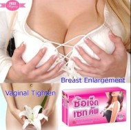 FEMALE BREAST AUGMENTATION HEALTH HORMONES VAGINA TIGHT 30 CAPS