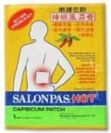 HOT CAPSICUM 10 Parches Calientes