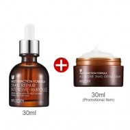 MIZON SNAIL REPAIR INTENSIVE SERUM 30 ML Y CREAM 30 ML