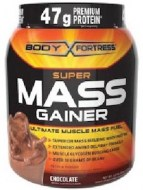 SUPER MASS GAINER - AUMENTE SU MASA MUSCULAR (1KG)